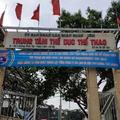 Sân bóng Hoàn Kiếm