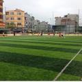 Sân bóng đá Minh Kiệt Dương Nội