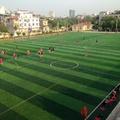 Sân bóng đá HMFC