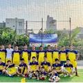 Sân bóng đá Huỳnh Cung