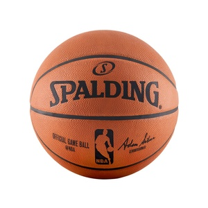 Spalding NBA Game Ball Series Indoor Size 7