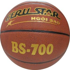 Bóng rổ Gerustar PVC BS-700