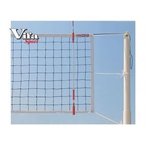 Lưới bóng chuyền thi đấu VF423110