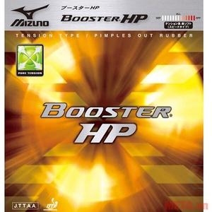 Mặt vợt bóng bàn Mizuno BOOSTER HP