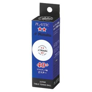 Quả bóng bàn Nittaku Plastic 2 star