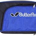 Túi bóng bàn vuông 2 ngăn Butterfly CA