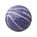 Quả bóng rổ Molten B7F1600-BW