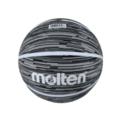 Quả bóng rổ Molten B7F1600-KW