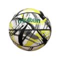 Quả bóng rổ Molten B7F3501-WG