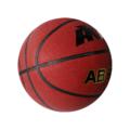 Quả bóng rổ AKpro AB9000