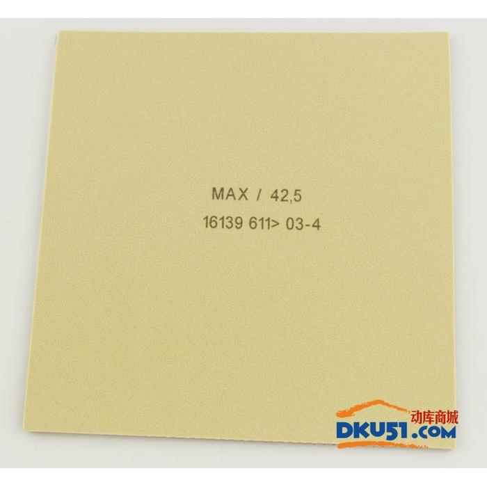 Mặt vợt bóng bàn DHS Gold Arc 5