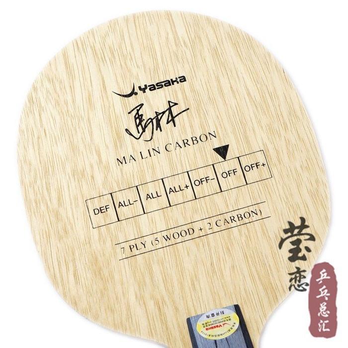 Cốt vợt Yasaka Malin Carbon