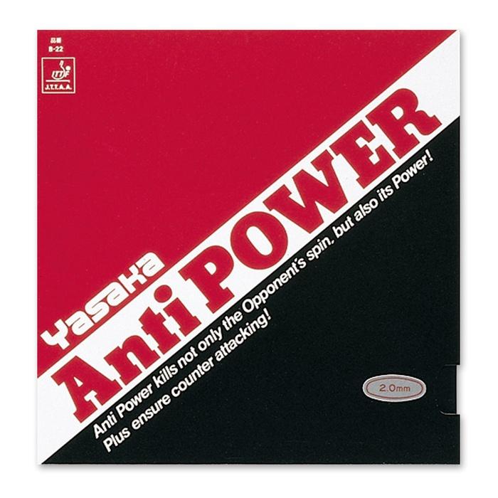 Mặt Vợt Yasaka Anti Power