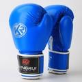 Găng tay Boxing Kangrui YW301