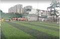 Sân bóng đá Phú Lãm
