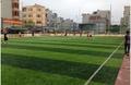 Sân bóng đá Xa La - Hà Đông