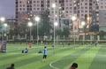 Sân bóng Trung tâm Văn hóa Thể thao Quận Sơn Trà