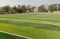 Sân bóng Khu công nghiệp Hòa Xá