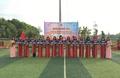 Sân bóng Đại học Thành Đông - Hải Dương