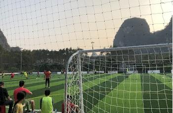 Sân bóng Quốc Khánh - Hữu Lũng Lạng Sơn