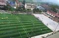 Sân Bóng Đá Nhân Tạo Nước Hai - Hòa An Cao Bằng