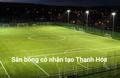 Sân bóng đá Đại học Hồng Đức - Quảng Xương Thanh Hóa