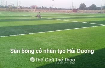 Sân bóng nhà máy Ford Việt Nam - Cẩm Giàng, Hải Dương