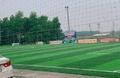 Sân bóng đá Chí Linh